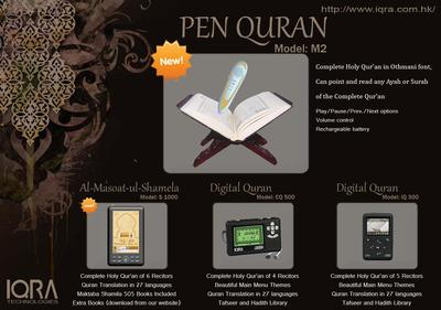 We deal in Digital Islamic products Iqra technologies. (Ijaz)