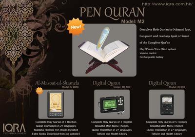 We deal in Digital Islamic products Iqra technologies. (Ijaz)