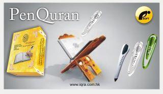 Digital Pen Quran. (Ijaz)