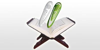 Pen Quraan M
