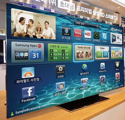 Samsung UN75ES9000 75 LED 1080p 240Hz Smart 3D HDTV
